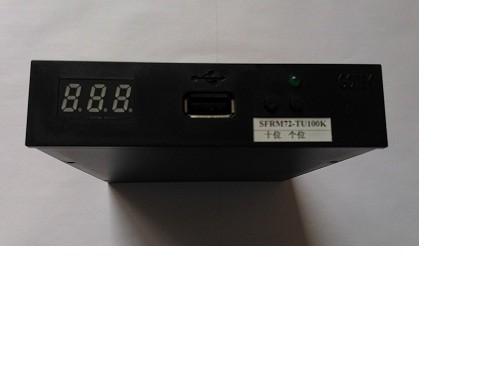 SFRM72-TU100K