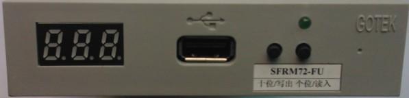 SFRM72-FU